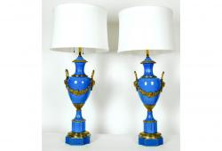 Antique Pair of Blue Glazed Enameled Lamps