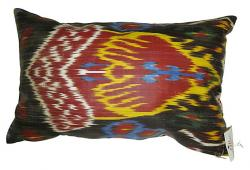 Vintage Ikat Pillow with Multi Colors