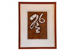 Vintage Japanese Sign Stencil, Framed